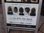 Alma hair(アルマ ヘア)