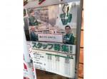 セブン-イレブン 杉並永福町駅前店
