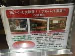 カフェコンフォート 神戸さんちか店