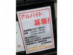 こがね製麺所 新宿大久保店