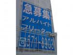 昭和シェル石油 山川(株) ウェル醍醐SS