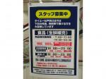 ダイエー 松戸西口店・イオンフードスタイル