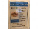 212 Cafe(トゥーワントゥーカフェ) 天王洲店