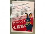 TSUTAYA アトレ大井町2店