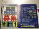 都営交通 青山一丁目駅