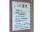 Salmone bene(サーモンベーネ) 梅田茶屋町店