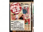 牛傳 (ぎゅうでん) 山王パークタワー店