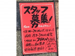 KOROMO(コロモ) 寺町店