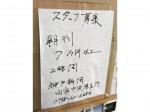 神戸新聞 西宮中央専売所