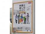 ユニクロ イオンモール熱田店