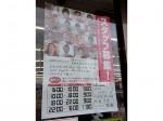 セブン-イレブン 岡崎稲熊町店
