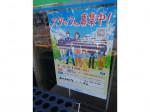 ファミリーマート 立川上砂町店