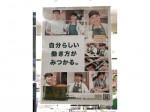 サブウェイ 赤坂メトロピア店