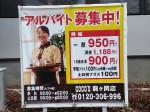COCO'S(ココス) 龍ヶ岡店