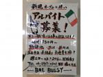 がぶ飲みワインと大衆イタリアン BAL BUGSY(バル バグジー)