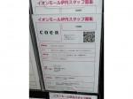 coen(コーエン) イオンモール伊丹店
