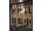 第一生命保険(相) 上野総合支社 青戸支部