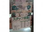セブン-イレブン 八潮駅北口店