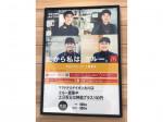 マクドナルド イオン古川店