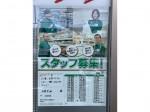 セブン-イレブン 札幌平和店