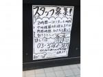 セブン-イレブン 西小山江戸見坂通り店