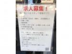 鳥芳(とりよし) 清水店