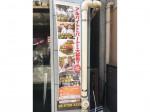 カレーハウス CoCo壱番屋 東急戸越銀座駅前店
