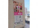 バーミヤン 国立矢川店