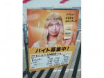 セブン-イレブン 大阪西中島7丁目店
