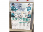 セブン-イレブン 豊中稲津町一丁目店