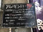 CAFE BAR Chaps(カフェバー チャップス) 本店