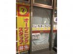 デイリーヤマザキ 浅草花川戸店