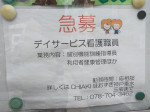 CHIAKIほおずき神戸垂水