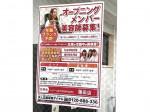 ヘアースタジオIWASAKI(イワサキ) 蒲田店
