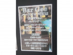 Cafe&Bar GEE(カフェ&バー ジー)