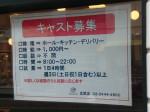 ホームワークス 広尾店