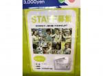 3COINS+plus 心斎橋店