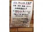 セブン-イレブン 大阪天神橋4丁目店