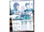 セブン-イレブン 長岡中島7丁目店