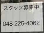 Beauty Salon Uchida(ビューティーサロン ウチダ)
