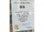 セブン-イレブン 大阪長居西1丁目店