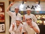 本場帯広 十勝豚丼専門店 㐂久好 イオンモールいわき小名浜店