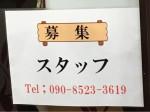 リラクゼーション癒憩(ゆかい) 大阪駅前第1ビル店