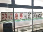ファミリーマート 豊中上津島店