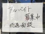 香香閣(しゃんしゃんかく)