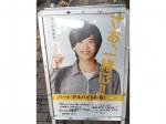 カレーハウス CoCo壱番屋 JR北浦和駅前店