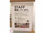 une nana cool(ウンナナクール) 阪急西宮ガーデンズ店
