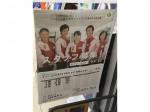セブン-イレブン 大阪中崎町店
