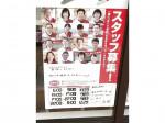 セブン-イレブン 横浜永田東3丁目店