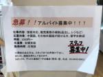 ラオックス デックス東京ビーチ台場店